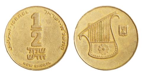 Israeli-Half-Shekel-Coin-Obverse-Reverse