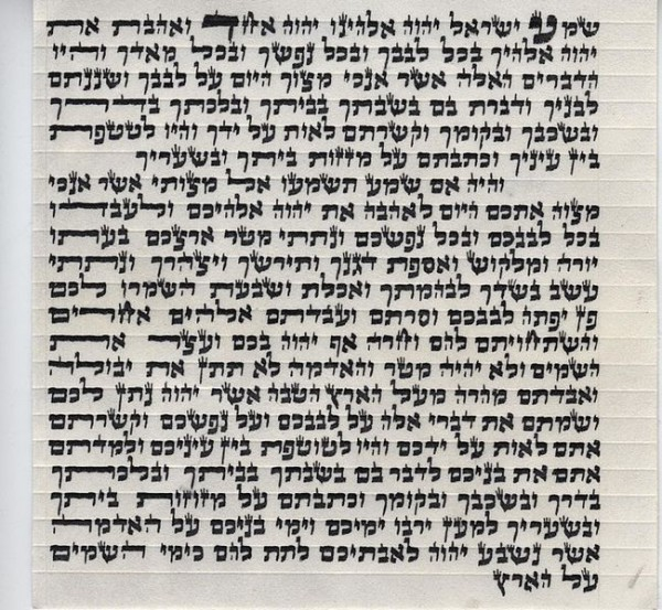 Shema-Mezuzah-prayer