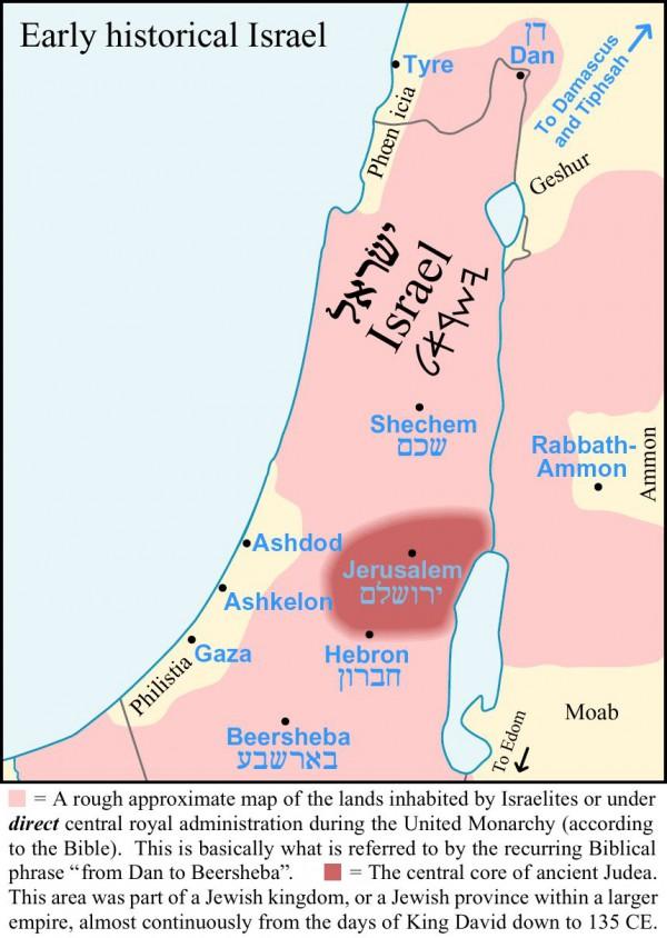 Early-Historical-Israel-Dan-Beersheba-Judea-map