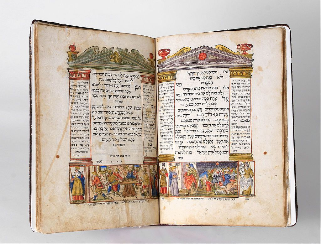 Printers-_Giovanni_di_Gara_Publisher_and_proofreader-_Israel_ben_Daniel_ha-Zifroni_-_The_Venice_Haggadah_-_Google_Art_Project