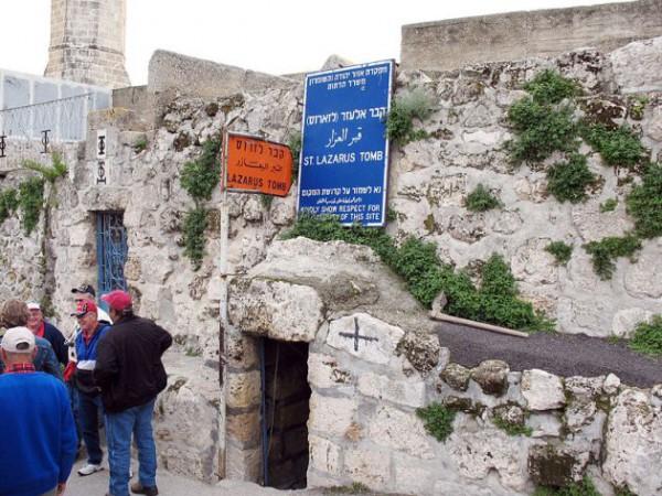 Lazarus tomb-Bethany