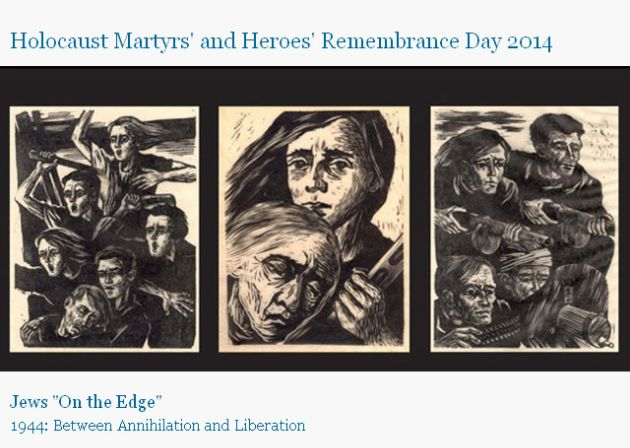 Holocaust Martyrs'-Heroes' Remembrance Day