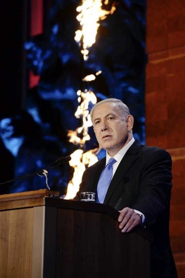 Benjamin Netanyahu-Yom HaShoah-ceremony