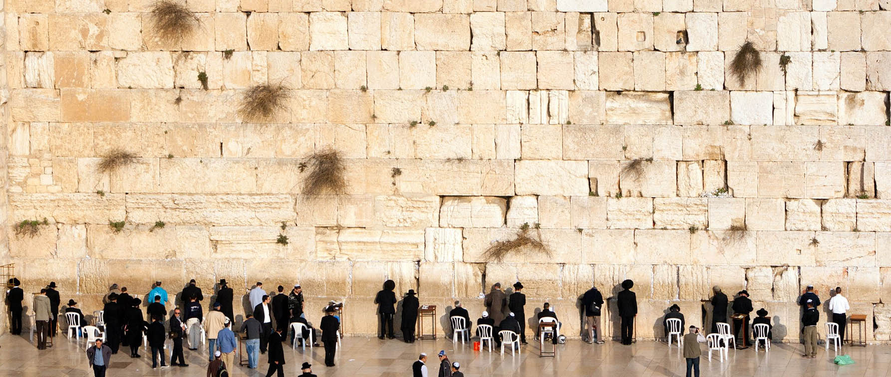 1800_western wall banner