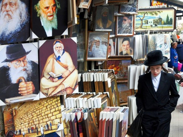 ultra-Orthodox-frames
