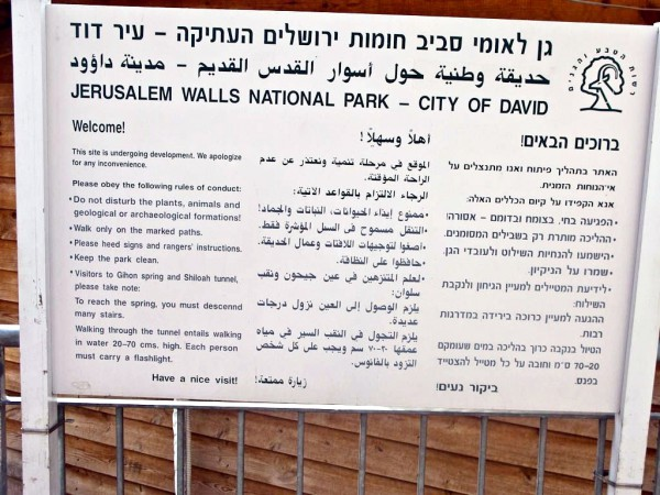 City-of-David-national-park