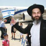 Aliyah-France-Israel