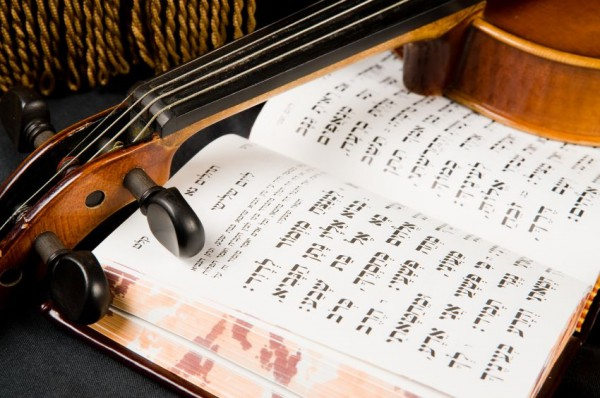 tehillim-psalms-violin