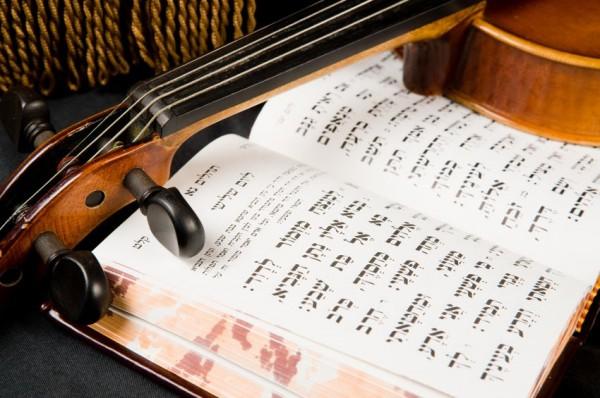 tehillim-psalms-violin