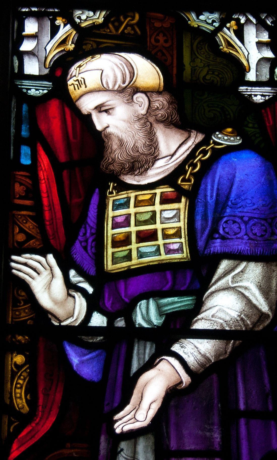 A church window in Ballymote, Ireland depicts the Kohen Gadol in his sacred vestments.