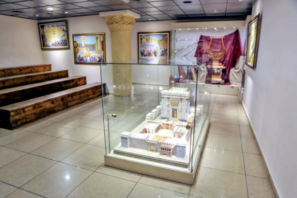 Model of the Holy Temple