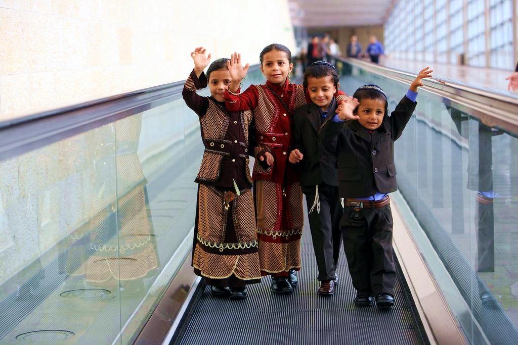 Jewish children-Yemen-Yemenite