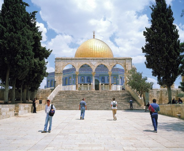 Temple Mount Dome of the Rock Jerusalem