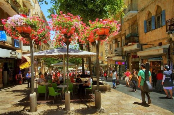 Ben Yehuda Promenade Jerusalem.