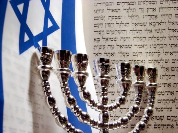 Tanakh-flag-Israel-menorah