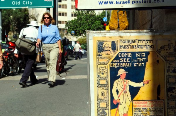 Tourist in Jerusalem-poster shop