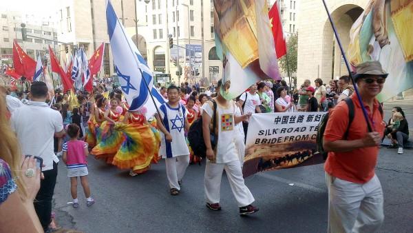 Sukkot-parade-evangelicals support Israel