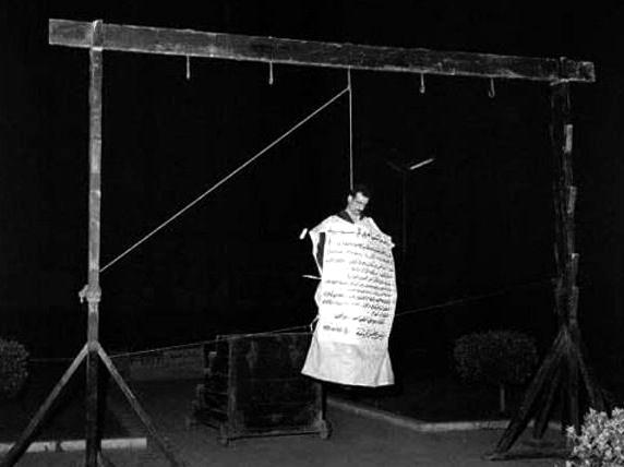 Eli Cohen is hanged in Damascus.