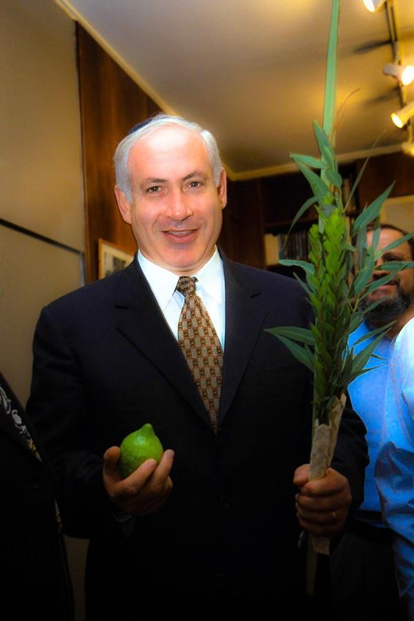 Benjamin Netanyahu-lulav-etrog-Sukkot