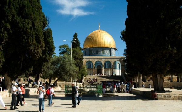 Dome of the Rock, Temple Mount tourists and pilgrims