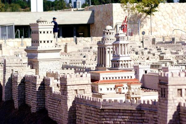 Herod the Great_Herod's Palace-Temple Mount-Jerusalem