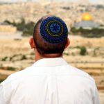 overlooking Temple Mount Kotel Jerusalem