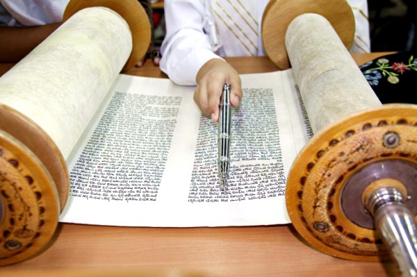 Reading from the Torah scroll