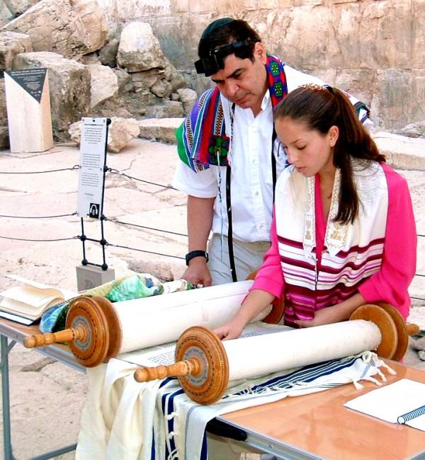 Bat Mitzvah in Jerusalem Reading Torah Scroll