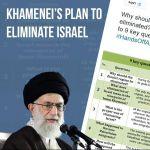 Khamenei calls for annihilation of Israel-PMO
