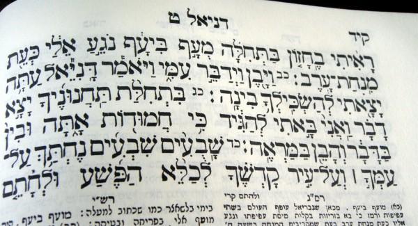 Daniel 9:21-24, seventy weeks