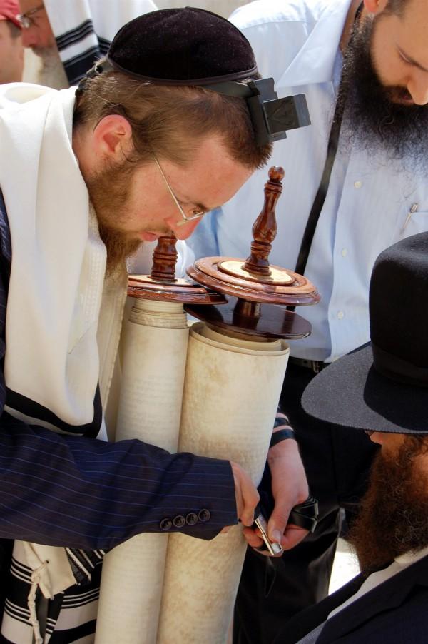 Torah, Ark, Mantle, Sash