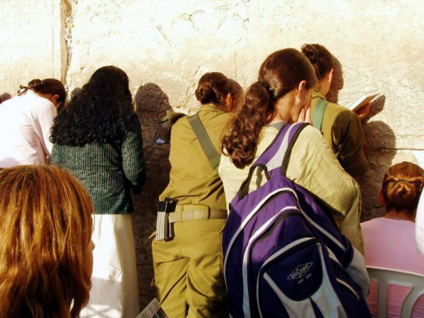 Women pray Western Wailing Wall Jerusalem