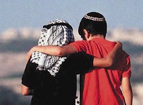 Arm in Arm-friendship-Arab-Jewish-children