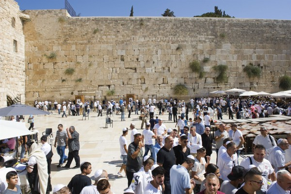 Kotel, Western Wall, Wailing Wall, Jerusalem