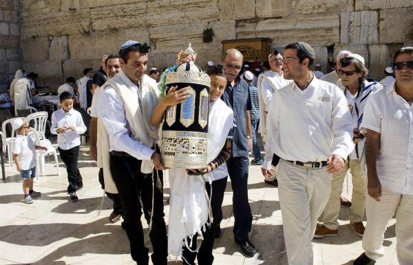 Torah, Kotel, Bar Mitzvah, Destiny, Fear