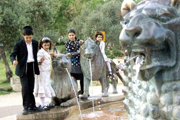 Jewish siblings-Jerusalem-Promised Land