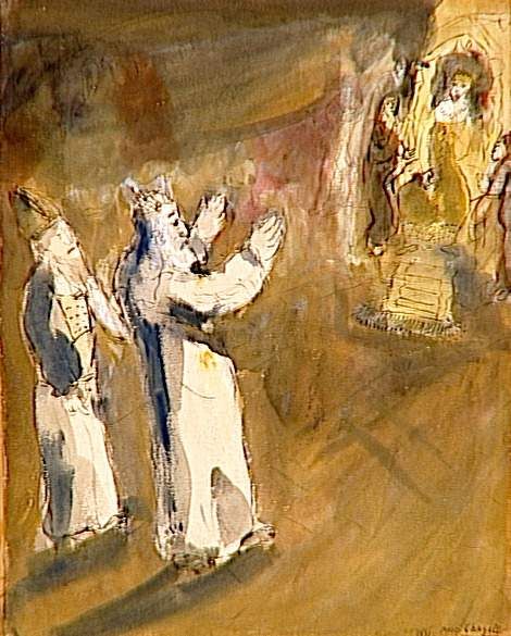 Moses and Aaron with Pharaoh, by Marc Chagall
