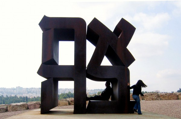 Ahava, by Robert Indiana (Photo by Talmoryair)