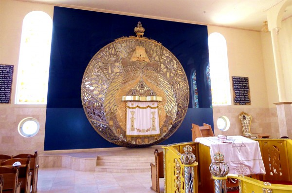 Geulat Moshe Synagogue, Tel Aviv, Israel, Torah Ark