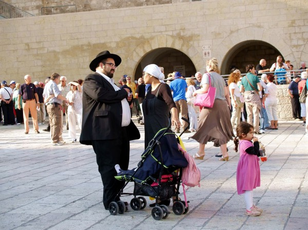 An Israeli family in Jerusalem