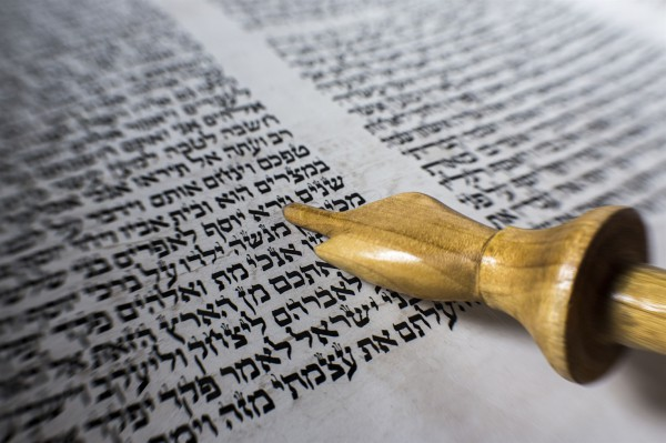 Torah, Hebrew, Scripture