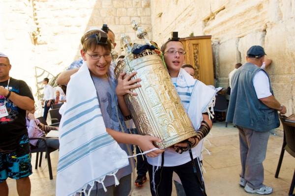 Torah tik, Bar Mitzvah