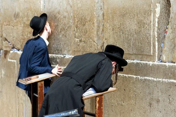 Jewish prayer at the Kotel