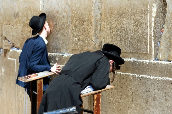 Jewish prayer at the Kotel