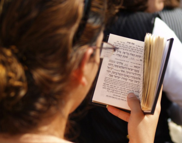 When were the individual prayers of the Jewish Siddur written?