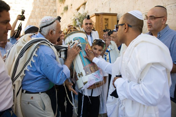 Torah scroll, Bar Mitzvah, tallit, tefillin