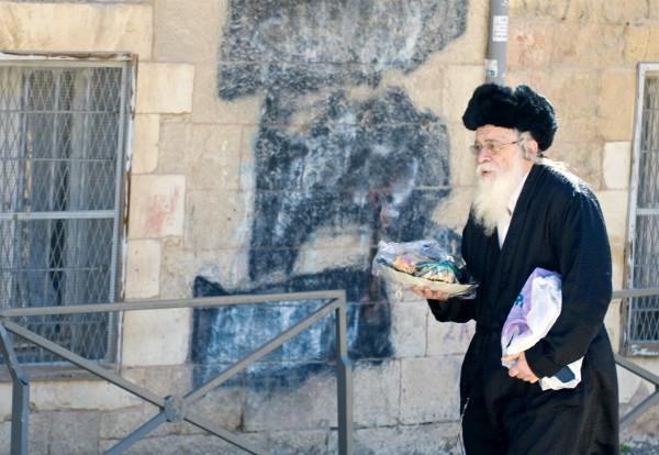 Purim gifts-Jerusalem
