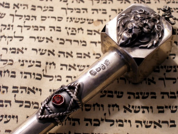 Lion of Judah-Silver Yad-Torah
