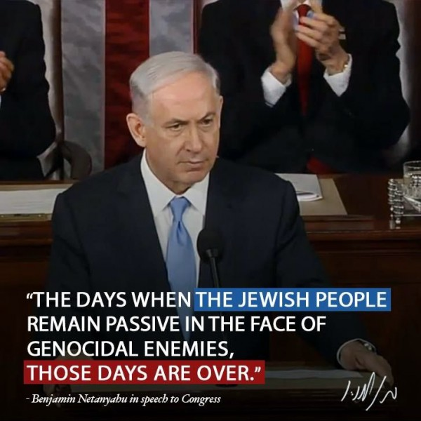 Netanyahu addresses Congress, March 2015