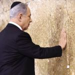 Netanyahu at the Kotel